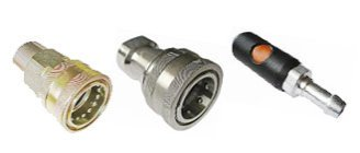 Hydraulic, Pneumatic & Water Quick Release Couplings